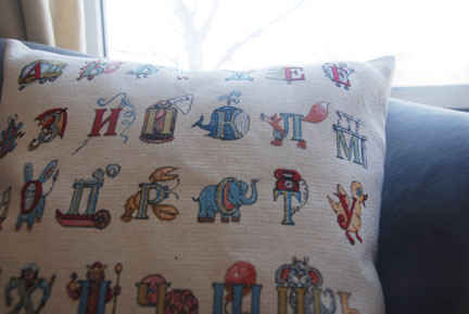 Abc pillow