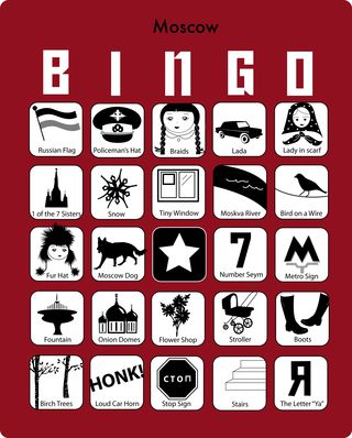 Moscow Bingo Red