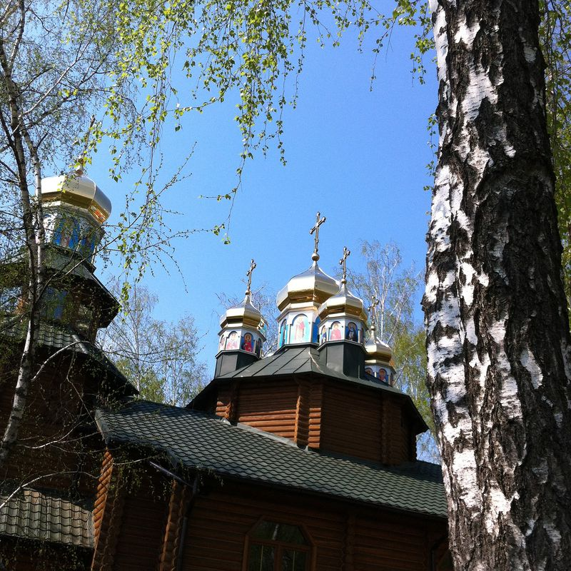 Kyiv church