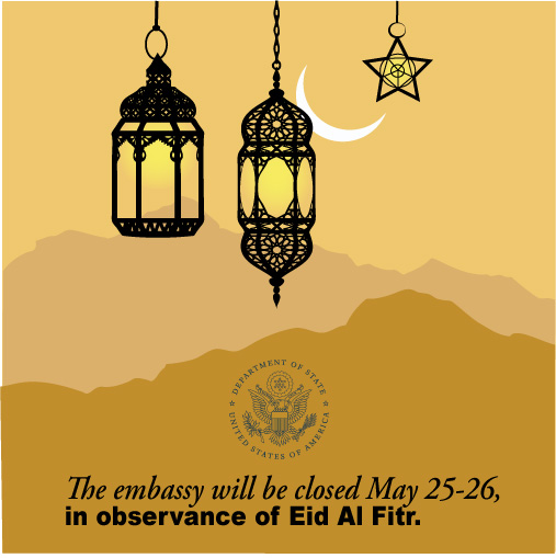 Eid ramadan closure graphic 2020_lanterns_sand